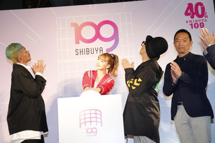 藤田ニコルら/SHIBUYA109・新ロゴ点灯式(2019年4月28日)