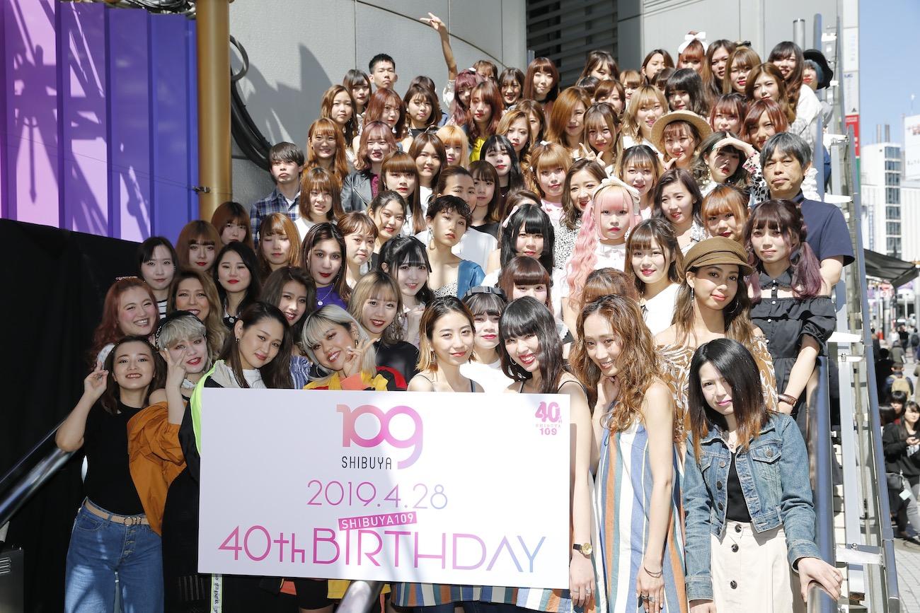 SHIBUYA109・40周年記念セレモニー(2019年4月28日)