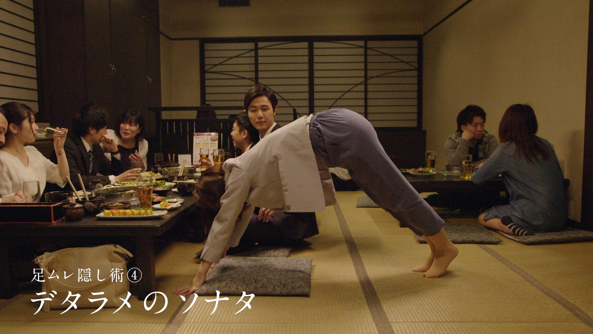 足ムレ女子の日常(出演:馬郡沙奈)