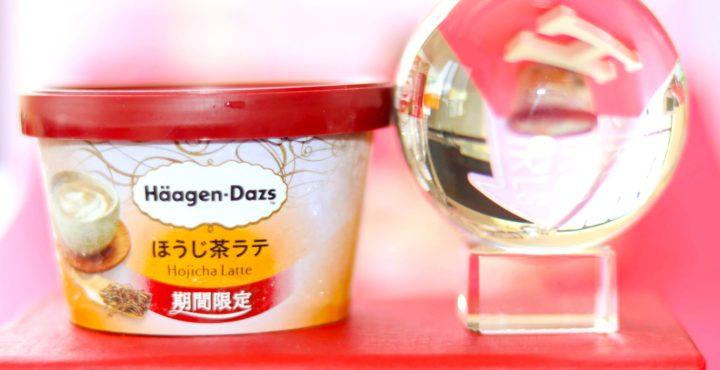 ハーゲンダッツ ミニカップ ほうじ茶ラテ(期間限定)