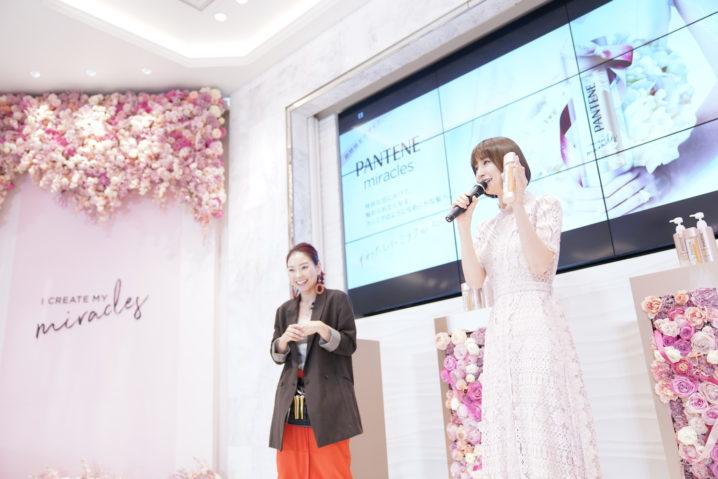 篠田麻里子/2019年5月16日(木)、東京都内「パンテーン ミラクルズ ブライダルビューティサロン」イベントにて。
