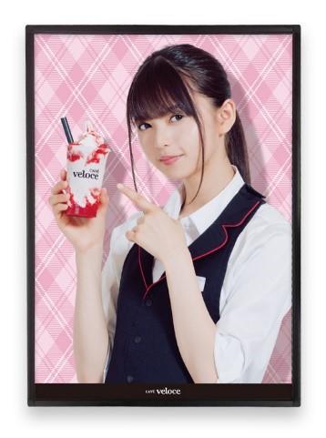 齋藤飛鳥(さいとう あすか/乃木坂46)ベローチェ・サマーキャンペーン