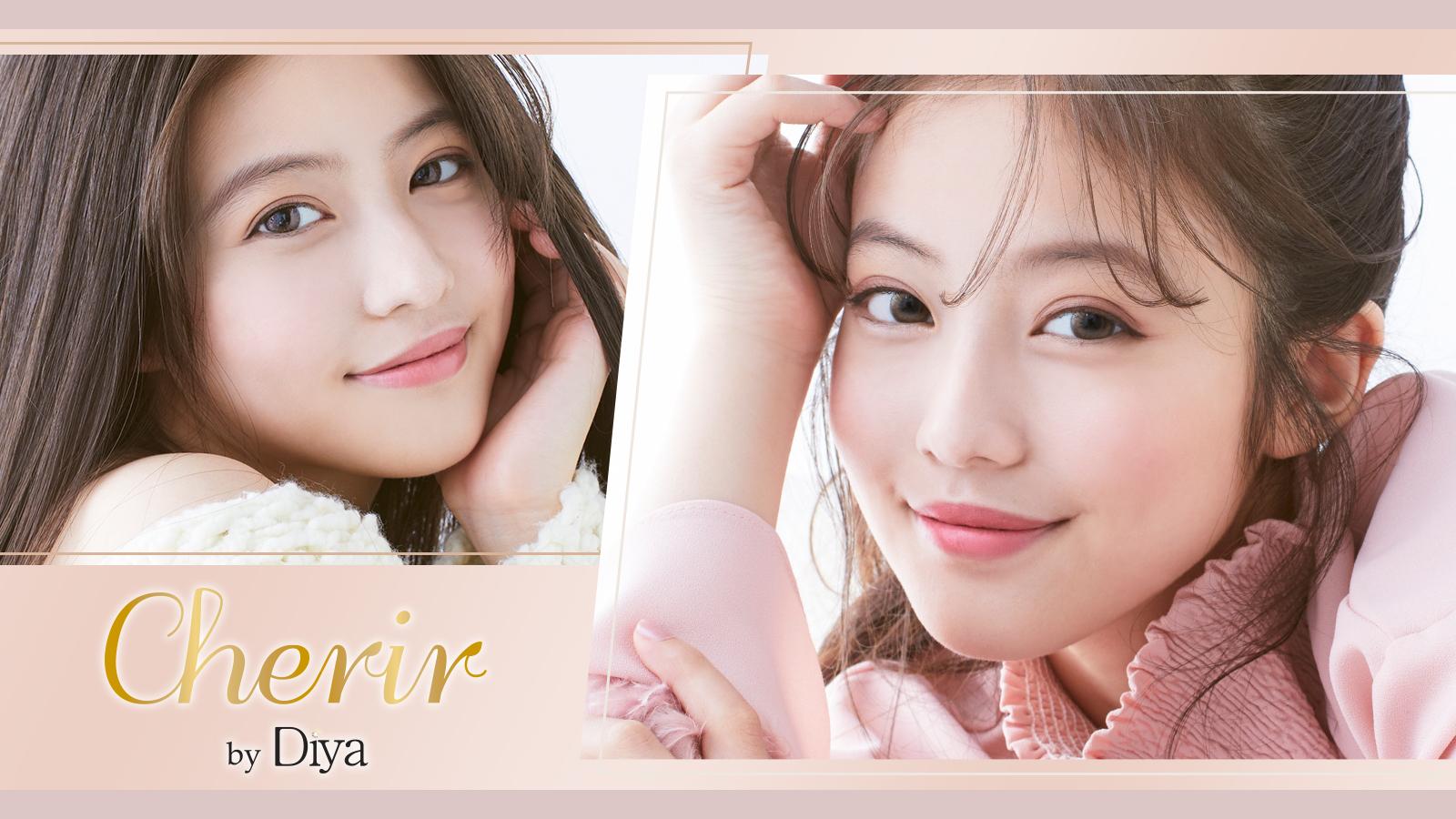 今田美桜・イメージモデル カラコン自然にキレイな瞳になれる『Cherir by Diya』