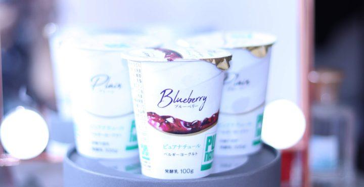 ベルギーヨーグルト™ ピュアナチュール ブルーベリー、ベルギーヨーグルト™ ピュアナチュール プレーン 砂糖不使用/撮影:PRINCESS ONLINE事業部