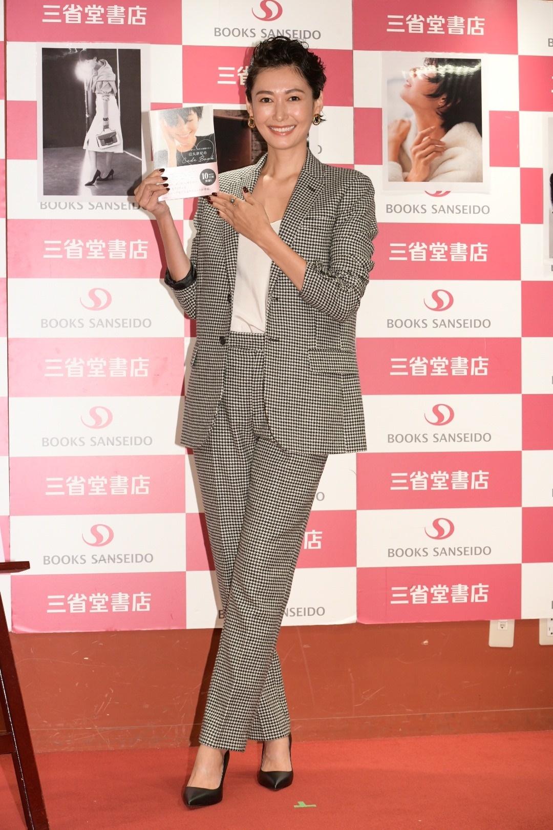 田丸麻紀/コーデブック『何通りも着たい、何年も着続けたい 田丸麻紀のCode Book』出版記念イベント(2019年9月4日)