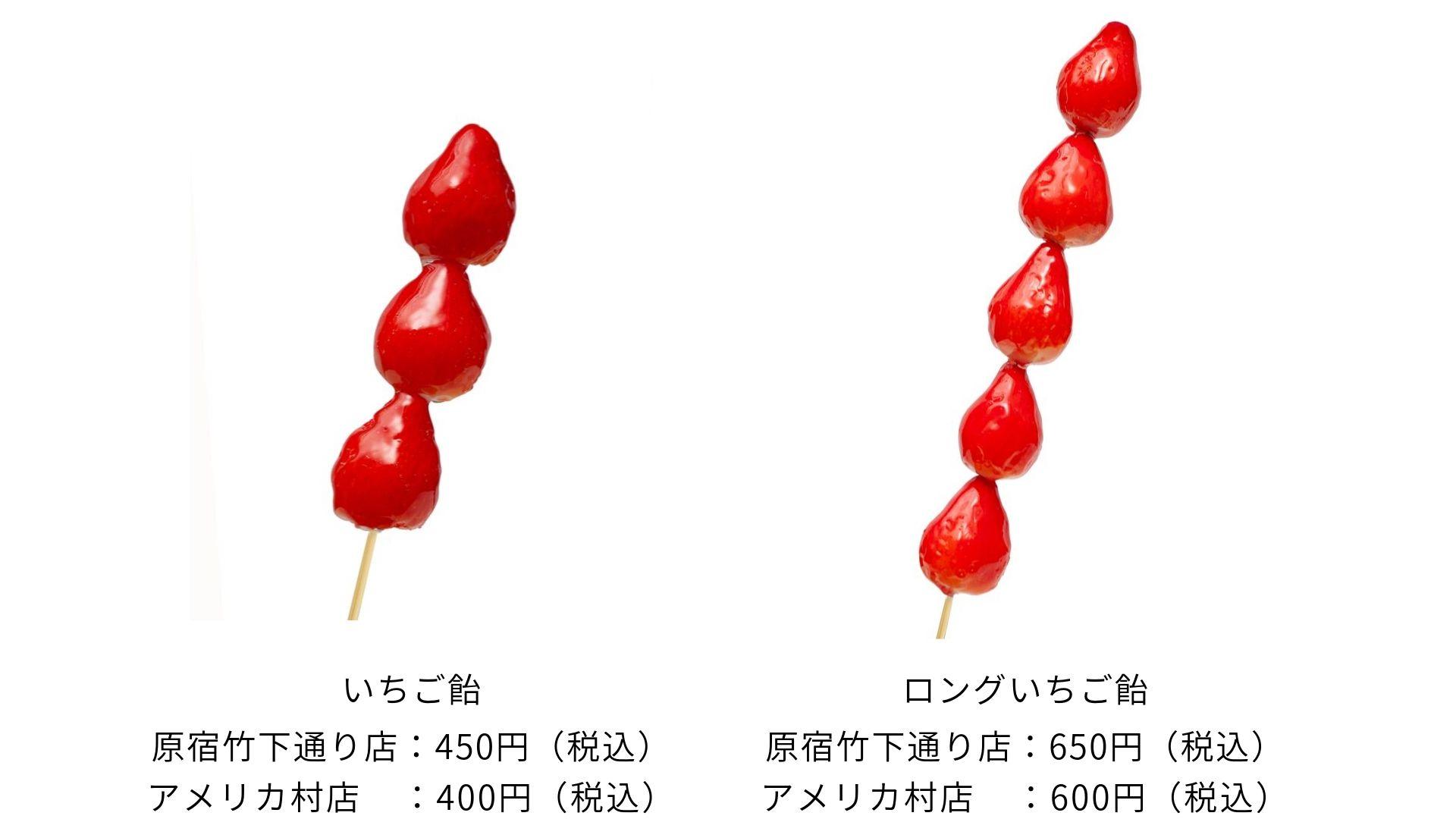 進化系いちご飴専門店「Strawberry Fetish(ストロベリーフェチ)」