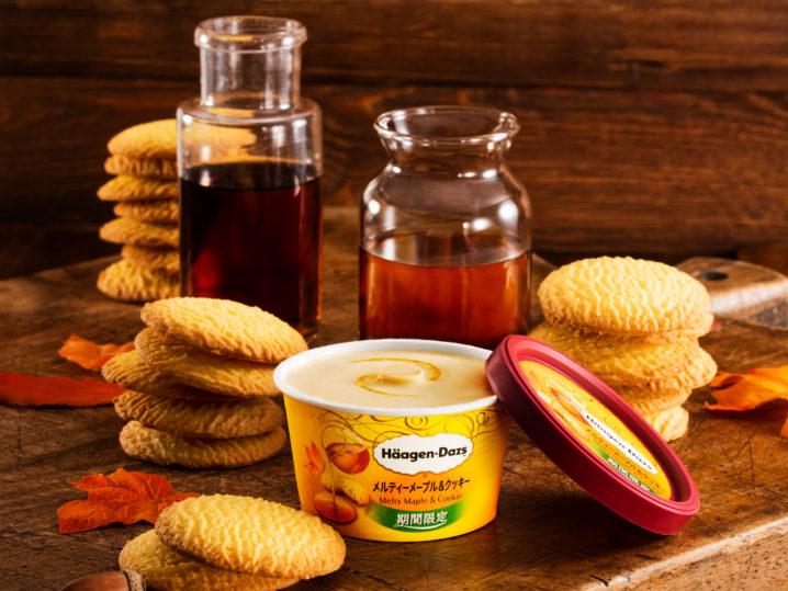 ハーゲンダッツ・ミニカップ『メルティーメープル&クッキー』