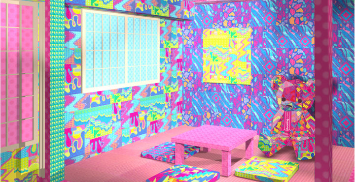 KAWAII Japanese Room - Addicted to TOKYO