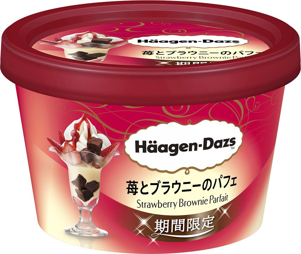 ハーゲンダッツ(Häagen-Dazs)ミニカップ『苺とブラウニーのパフェ』