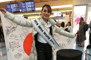 「ミス・ワールド2019」日本代表・世良マリカ、オーダーメイド枕と共に世界へ