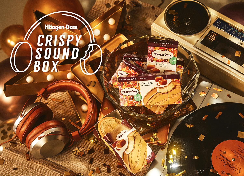 Häagen-Dazs Crispy Sound Box
