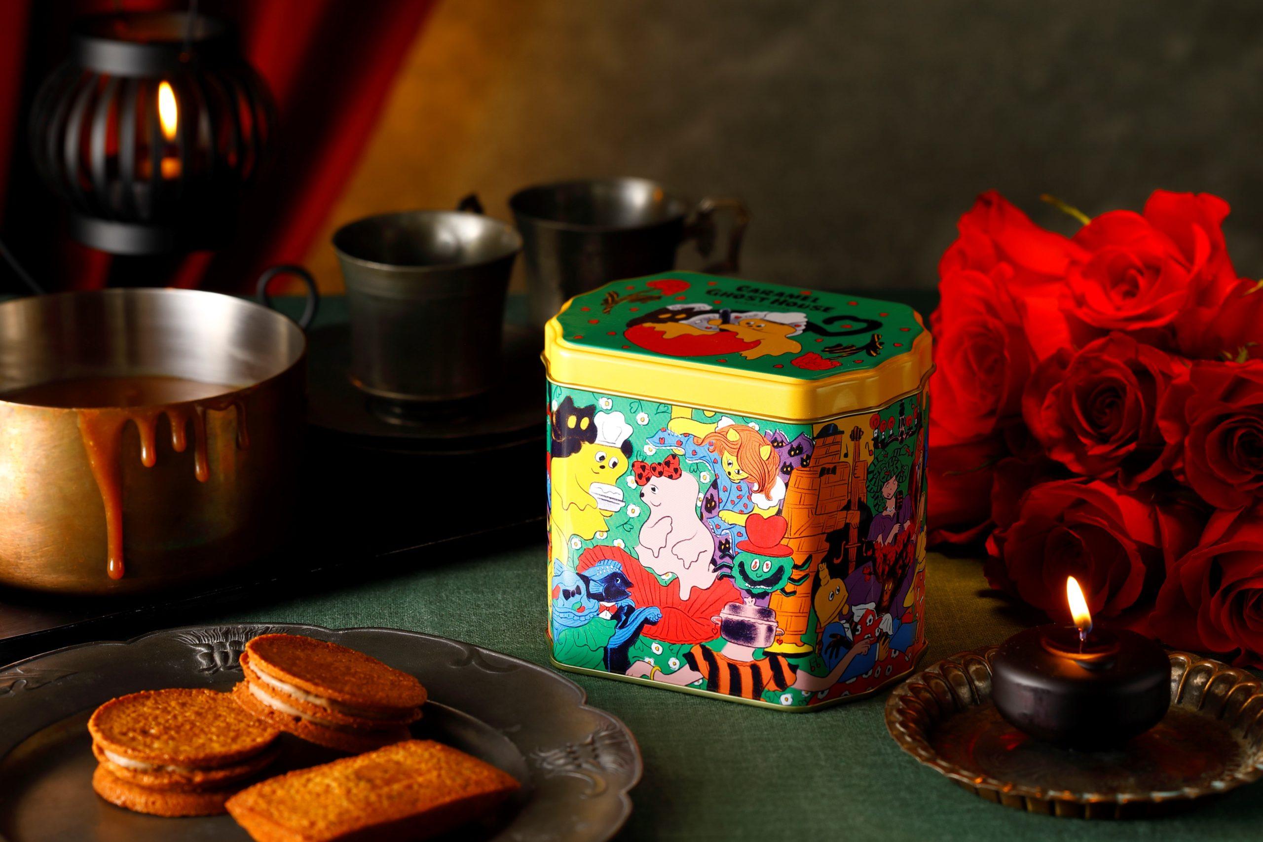 『キャラメルゴースト缶』/キャラメルゴーストハウス