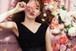 こじはる(小嶋陽菜)プロデュースのファッションブランド「Her lip to」(ハーリップトゥー)スタート!
