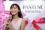 佐野ひなこ、GirlsAwardでパンテーンの新商品「ミラクルズ」をアピール!「恋愛引き寄せプロジェクト」のお相手は、古川雄輝に❤