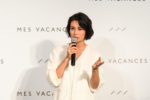 柴咲コウ、プロデュース・アパレルブランド「MES VACANCES(ミ ヴァコンス)」発表!大人の女性の生活環境にも自然環境にも配慮した『着る人に優しい服』