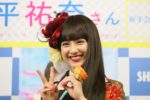 新成人女優・平祐奈、オーダーメイドの晴れ着姿を披露❤カレンダー発売イベントでハタチの抱負語る!